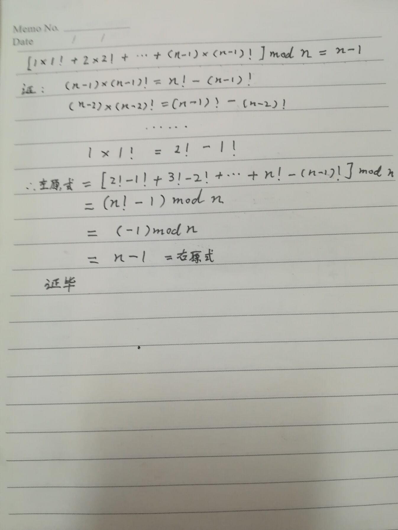'An Olympian Math Problem'